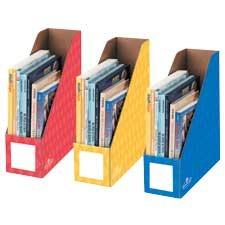 Classeur à revues décoratif Rouge, bleu, jaune (3)
