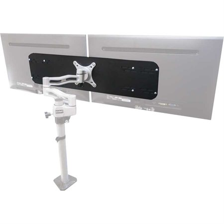 MP-209 Single-to-Dual Monitor Arm Adapter