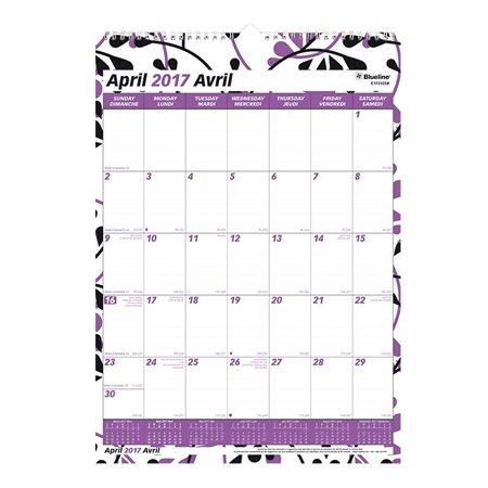 Blossom Monthly Wall Calendar (2018)